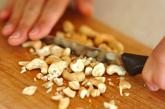小松菜のリュスティックの下準備1