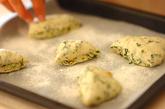 小松菜のリュスティックの作り方5