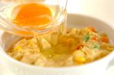 半熟卵の焼きポテトの作り方2