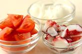 トマトとタコの洋風酢の物の作り方1