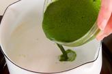 ぷるぷる抹茶あずきの作り方1