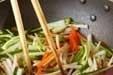 根菜きんぴらの作り方1