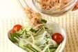 和風オニオンサラダの作り方1