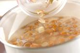 ミョウガとナメコのみそ汁の作り方2