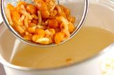 ミョウガとナメコのみそ汁の作り方1
