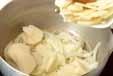 プチポテトスープの作り方1
