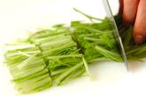 水菜とコーンのスープの下準備1
