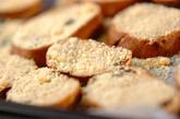 クルミパンのチーズラスクの作り方2