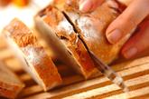 クルミパンのチーズラスクの下準備1