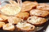 クルミパンのチーズラスクの作り方1