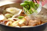 鶏のユズ風味さっぱり丼の作り方2