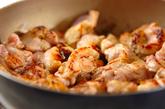 鶏のユズ風味さっぱり丼の作り方1