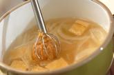 ホウレン草と新玉ネギのみそ汁の作り方2