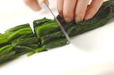 ホウレン草の豆乳スープの下準備1