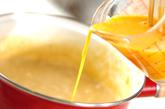 ホタテのクリーミースープの作り方2