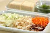 温豆腐の野菜あんかけの下準備2