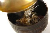 とろろ昆布と梅干しのお吸い物の作り方1