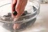 シジミのフルフル汁のポイント・コツ1