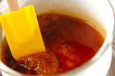 エビとホタテの揚げ物レモンソース添えの作り方3