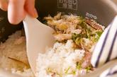 ほぐしアジの混ぜご飯の作り方3