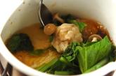 シューマイと小松菜のサッと煮の作り方3