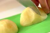 シンプルジャガイモの甘煮の下準備1