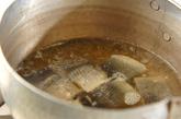ニシンとナスの含め煮の作り方1