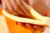 簡単バナナケーキの下準備1