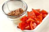 トマトとツナのサッと煮の下準備1