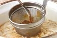 エノキのみそ汁の作り方2