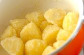 ジャガイモの甘辛みそ和えの作り方2