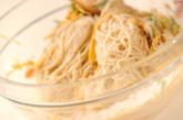 ねばとろ素麺の作り方2