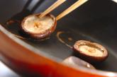 焼きシイタケとささ身の和えものの作り方1