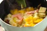 カラフル野菜の洋風煮の作り方1