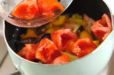 カラフル野菜の洋風煮の作り方2