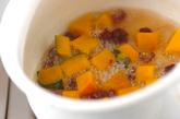 カボチャと小豆の薄甘煮の作り方2