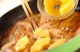 手羽のパイナップル煮の作り方2