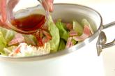 レタスとベーコンのサッと煮の作り方1