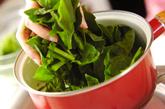 ホウレン草の豆乳スープの作り方2