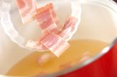 ホウレン草の豆乳スープの作り方1