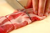 ゆで豚のネギソースサラダの下準備1