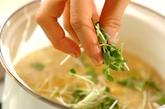 豆腐のふんわり卵汁の作り方2