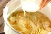 豆腐のふんわり卵汁の作り方1