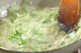 白菜シーフードグラタンの作り方2