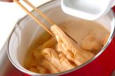 麩と青菜のサッと煮の作り方1