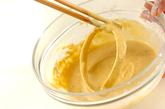 カレー風味のオニオンリングの作り方1