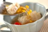 トマトと肉団子のスープの作り方3