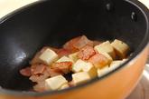 炒めベーコンと豆腐のサラダの作り方1