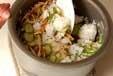 ミョウガご飯の作り方2