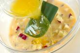 炊飯器でサツマイモケーキの作り方1